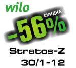 Скидка 56% на насос Wilo Stratos-Z 30/1-12